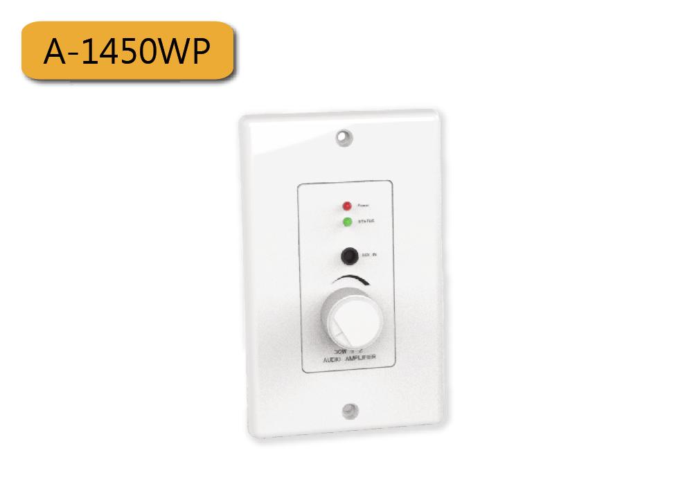 In Wall 30W Stereo Audio Power Amplifier